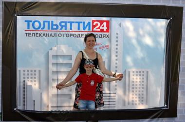 Площадка телеканала ТОЛЬЯТТИ 24 на открытии 32 квартала