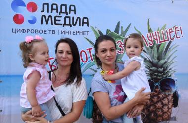 Праздник «ЛАДА-МЕДИА» в Комсомольском районе Тольятти