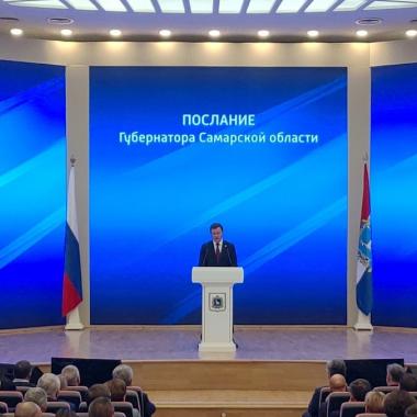 Телеканал ТОЛЬЯТТИ 24 покажет в прямом эфире ежегодное послание губернатора Дмитрия Азарова к Самарской губернской думе