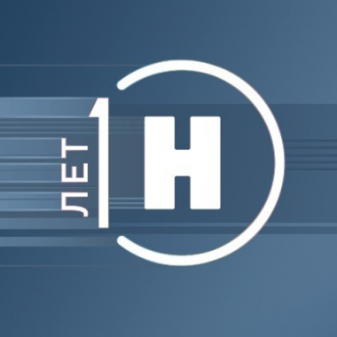 Телеканал «Наука» отмечает юбилей