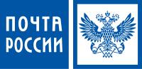 Отделения «Почты России»